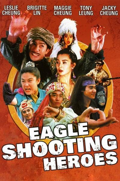 The Eagle Shooting Heroes 1993 1080p BluRay x264-GiMCHi