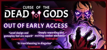 Curse of the Dead Gods (2021) CODEX